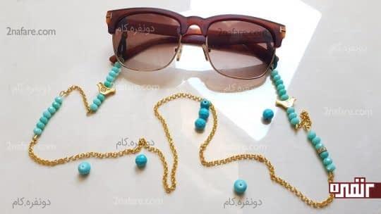 آموزش ساخت بند عینک با مهره های رنگی