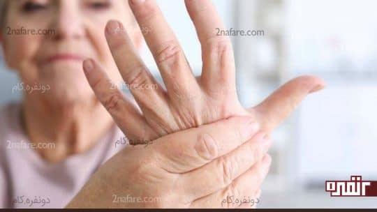 بهترین درمان های طبیعی برای کاهش درد آرتروز