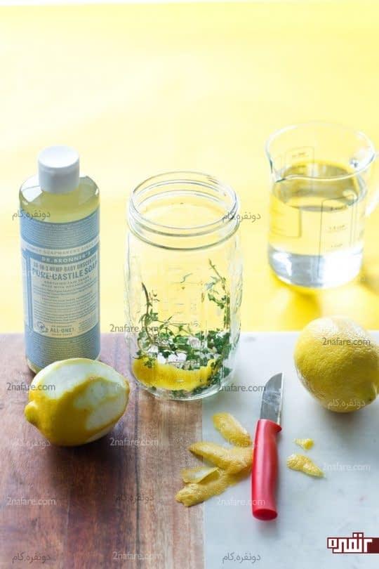 ترکیب پوست لیمو و آویشن