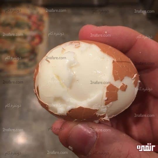 جدا کردن پوست تخم مرغ
