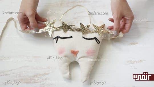 درست کردن هدبند ستاره برای دندان