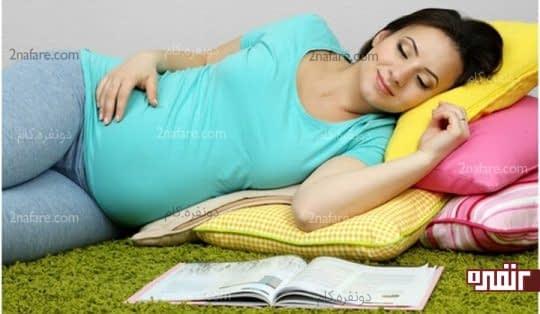 در بارداری ریلکس باشید و از این ایام لذت ببرید