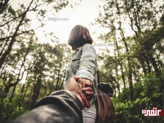 دوام و بهبود رابطه در زندگی مشترک