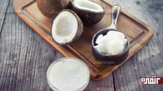 روغن نارگیل خواص ضد باکتری و ضد قارچی داره و برای درمان خارش پوست مفیده