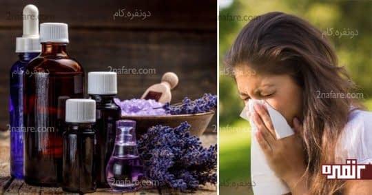 درمان آلرژی با روغنهای گیاهی