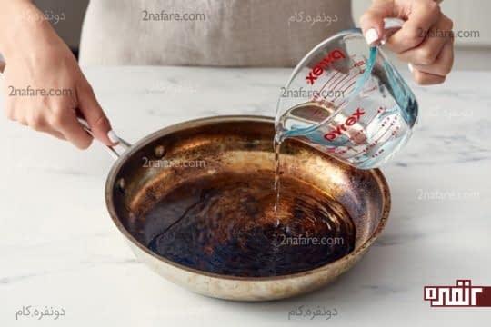 ریختن آب در ماهی تابه