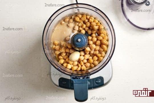ریختن تمامی مواد در غذاساز