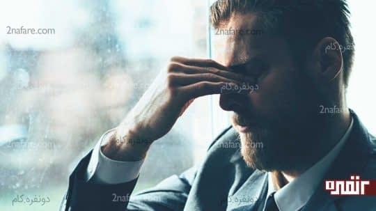 عواقب نگران کننده ای که استرس به دنبال خواهد داشت