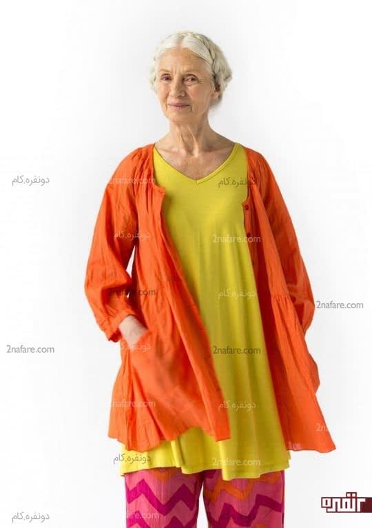 لباس رنگی برای هر سنی مناسبه