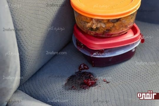 لکه های غذایی رو چطور از روی صندلی خودرو پاک کنیم؟