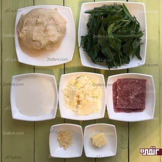 مواد لازم برای تهیه راویولی گوشت و اسفناج