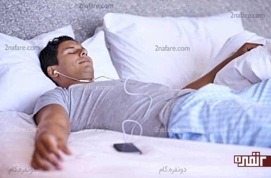 موسیقی کمک به بهبود خواب می کند