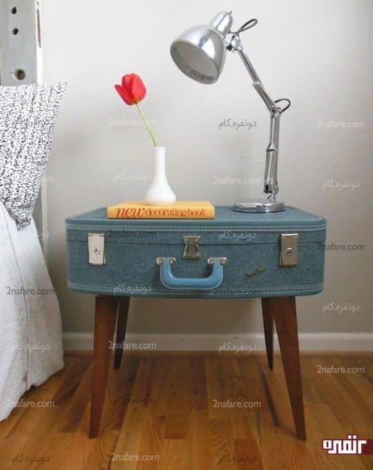 میز پاتختی چمدونی پایه دار