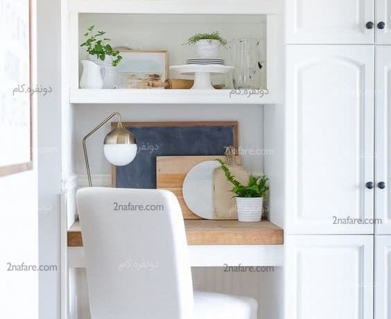 میز کار کوچک و بسیار دنج در آشپزخانه
