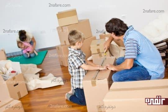 کمک گرفتن از کودکان برای انجام کارها