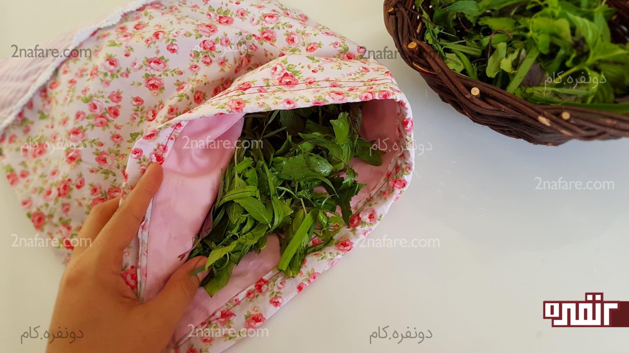 آموزش دوخت کیسه سبزی مرحله به مرحله