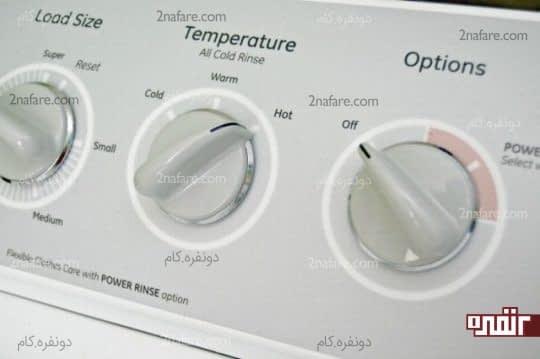 روشن کردن ماشین لباسشویی به منظور آب کشی نهایی