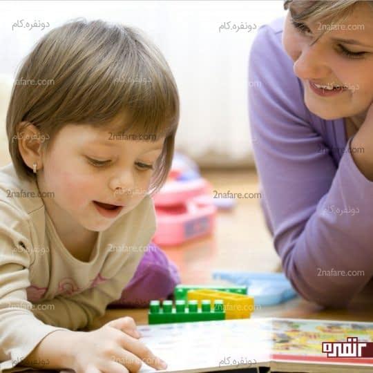 روان درمانی کودک