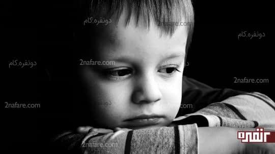 افسردگی حاد در کودکان