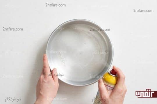 آماده کردن قالب کیک