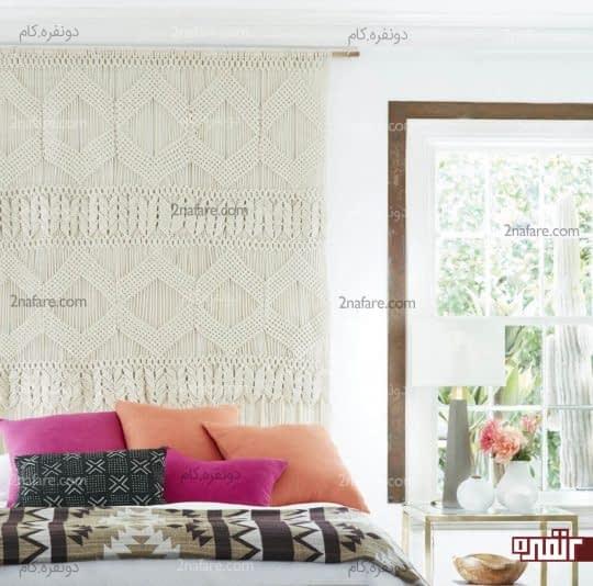 آویز مکرومه برای تزیین دیوار پشت تخت خواب