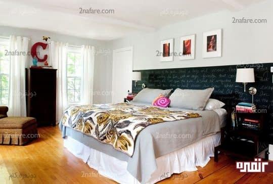 استفاده از تخته سیاه یا دیوار سیاه رنگ در دکوراسیون اتاق خواب