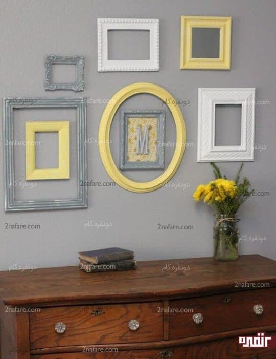 استفاده از رنگ ها و مدل های متفاوت قاب های خالی برای تاکید بر تابلویی خاص