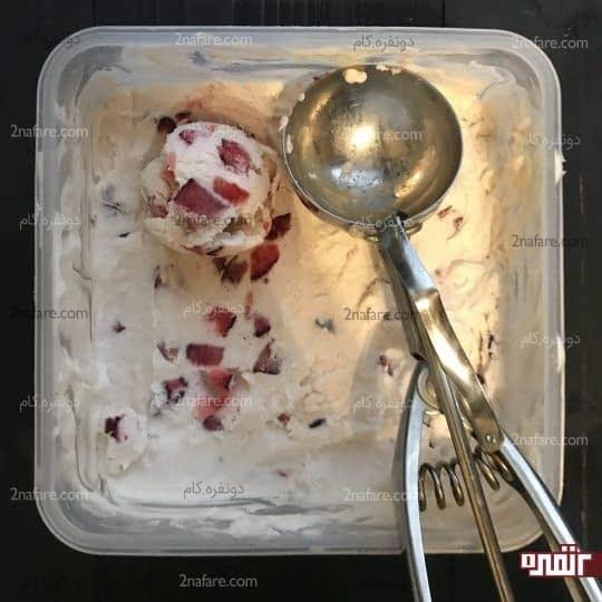 اسکوپ زدن بستنی