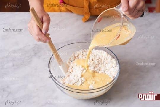 اضافه کردن مخلوط شیر و تخم مرغ