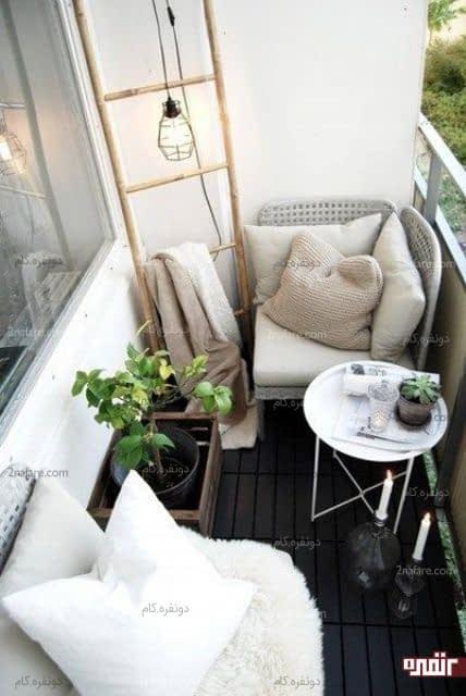 بالکن کوچک با دو صندلی راحتی و نردبانی برای قرار دادن لوازم اضافی