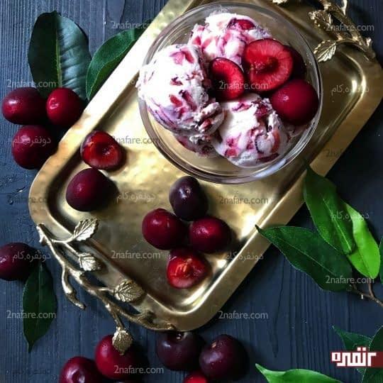 بستنی گیلاس