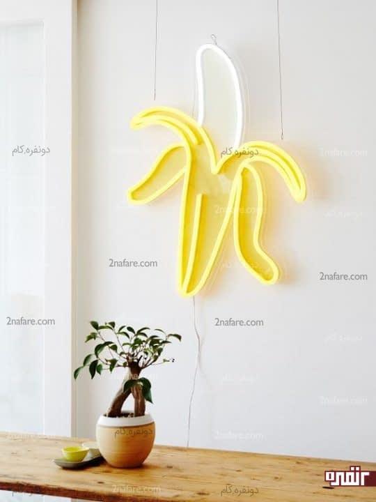 تزیین دیوار آشپزخانه با نوار نئونی به شکل موز