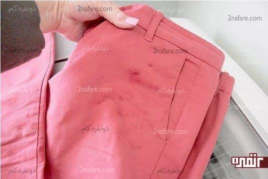 تمیز کردن لکه روغنی از روی لباس های رنگی