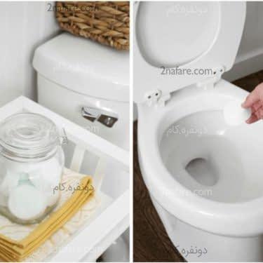 رفع گرفتگی توالت با توپک های دست ساز خانگی