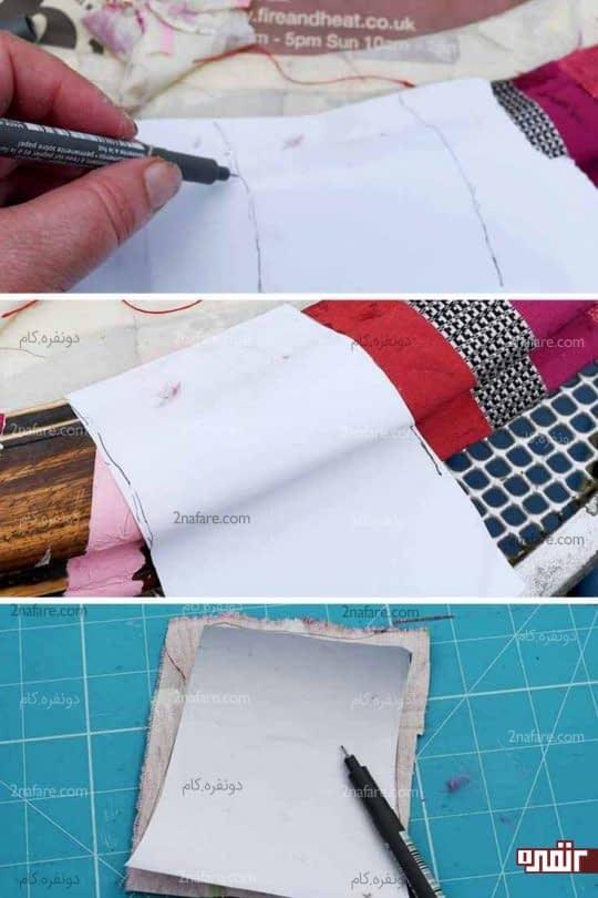 طراحی الگو و رسم آن روی پارچه