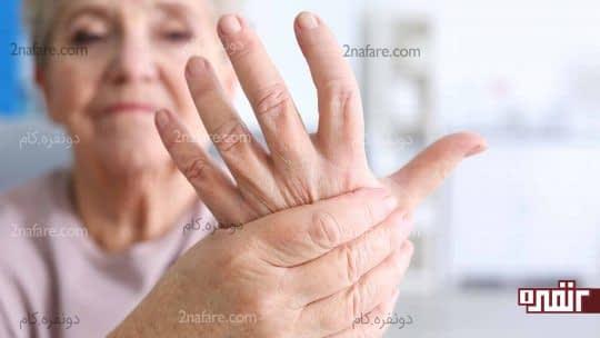 علائم آرتروز را کاهش می دهد