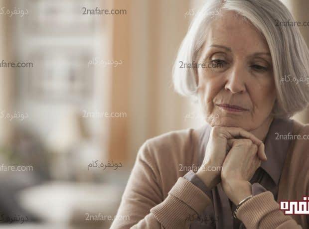 علائم افسردگی در زنان بالای 50 سال