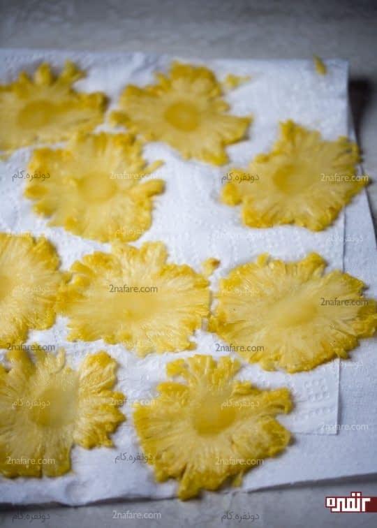 قرار دادن آناناس های برش خرده رو ی دستمال