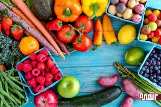 مصرف میوه و سبزیجات ضروری است