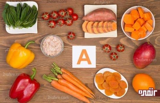 مواد غذایی غنی از ویتامین آ