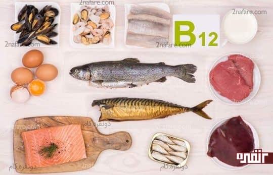 مواد غذایی غنی از ویتامین ب 12