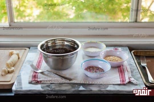 مواد لازم برای تهیه اسلایس موز با کاور شکلاتی