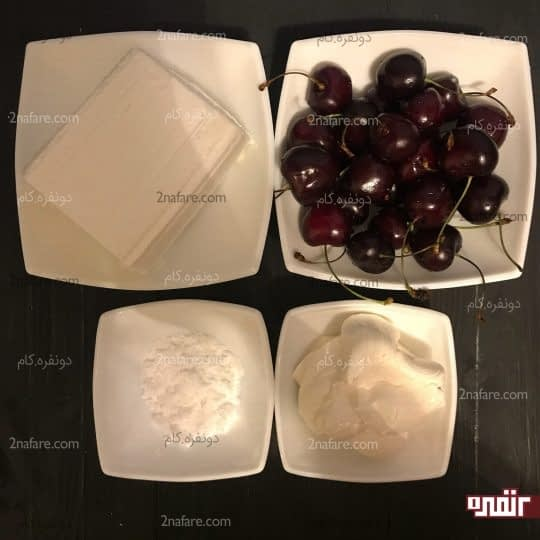 مواد لازم برای تهیه بستنی گیلاس