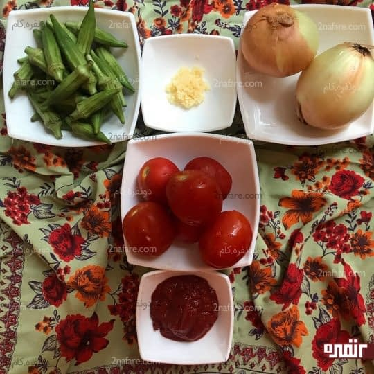 مواد لازم برای تهیه خورشت بامیه گیاهی