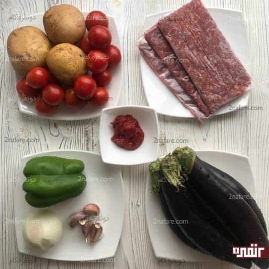 مواد لازم برای تهیه موساکا یونانی