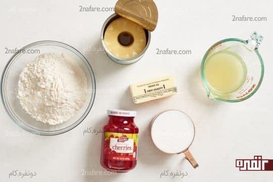 مواد لازم برای تهیه کیک آپساید داون آناناس