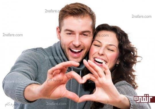 ویژگی های شخصیتی همسران وفادار