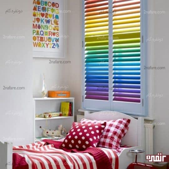 پرده ی رنگین کمانی برای پنجره های اتاق کودک