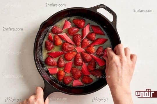 چیدن میوه ها کف قالب