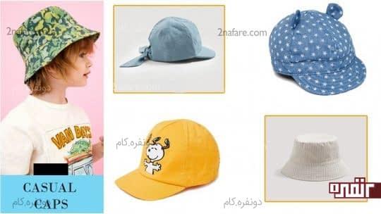استفاده از کلاه در تابستون میتونه مفید و زیبا باشه